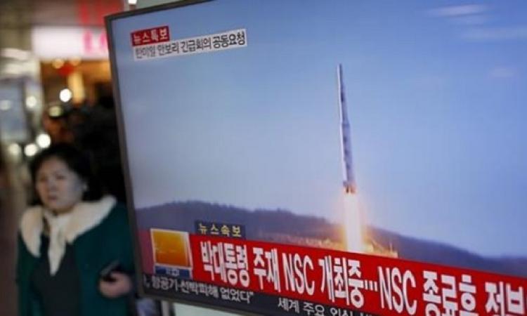 كوريا الشمالية تتحدى العالم وتطلق صاروخاً بعيد المدى
