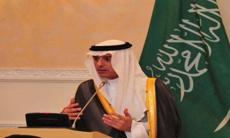 الخارجية السعودية: لا يمكن هزيمة داعش دون رحيل الأسد