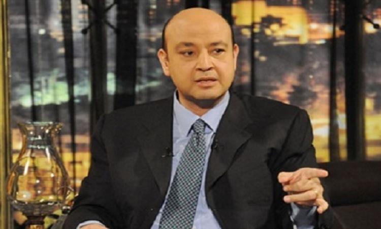 بالصور .. عمرو أديب بعد هزيمة الزمالك : إحنا آسفين يا فيريرا !!