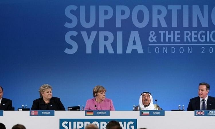 مؤتمر لندن يتعهد بنحو 6 مليارات دولار لدعم سوريا