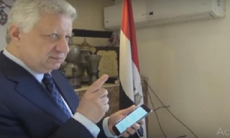 بالفيديو .. مرتضى يفضح جعفر برسائله على المحمول !!