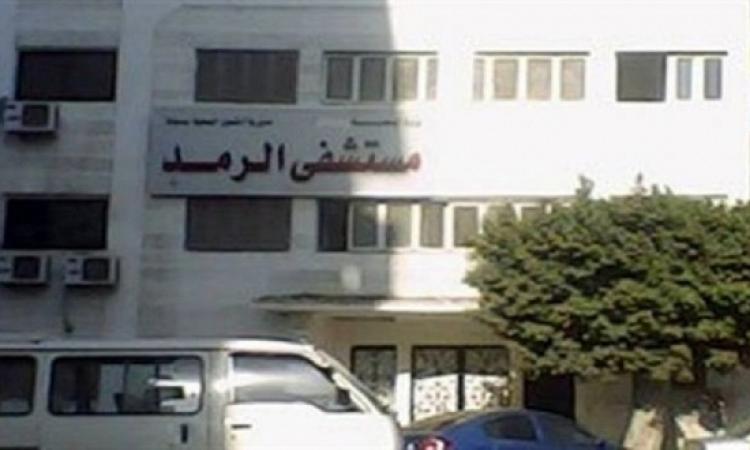 تحقيق عاجل فى إصابة 13 شخصاً بالعمى بمحافظة الغربية