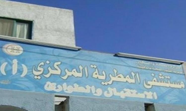 الأطباء : استمرار غلق مستشفى المطرية لحين عقد عمومية 12 فبراير