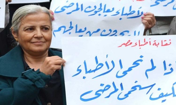 وقفة احتجاجية بالمستشفيات للمطالبة بمحاكمة أمناء المطرية