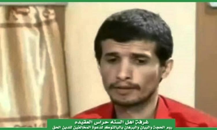 """نص وصيَّة السعودى """"القحطانى"""" قبل إعدامه بالعراق"""