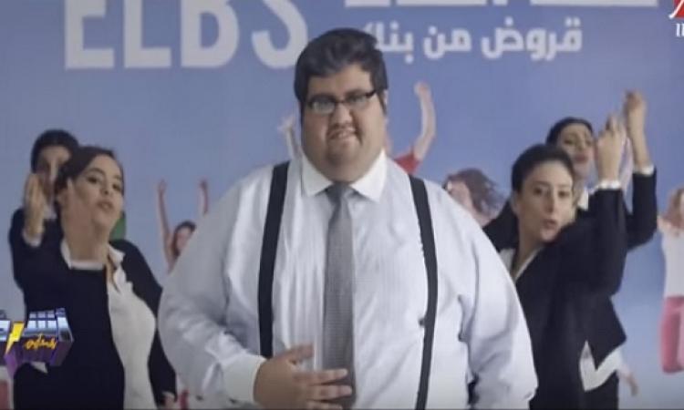 بالفيديو .. أيمن اللى بيقدم أشرف : طبعاً الفلوس كل حاجة !!