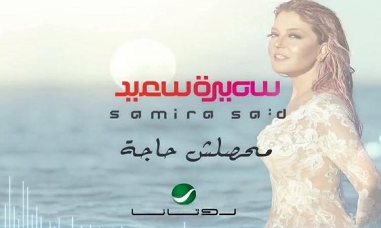 بالصور .. علاء ولى الدين بطل فيديو كليب لسميرة سعيد !!
