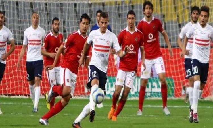 القمة 118 .. الاهلى للاحتفال بالبطولة والزمالك لافساد الاحتفالية