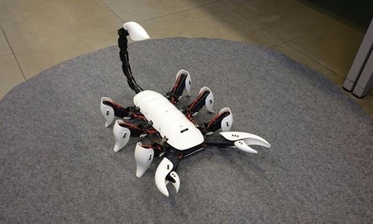 بالصور .. تصميم روبوت عقرب يلدغ مهاجمه