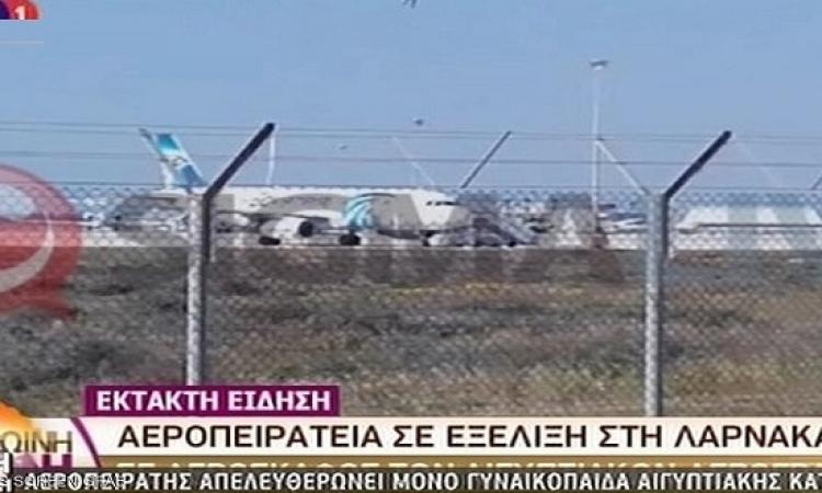 الإفراج عن معظم ركاب الطائرة المصرية المختطفة بقبرص