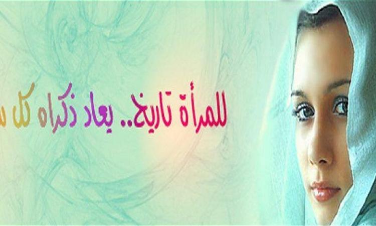 فى يوم المراة .. 10 مصريات غيرن التاريخ