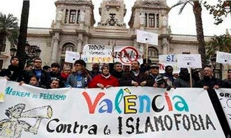 تهديدات بطرد المسلمين من إسبانيا بسبب تنامى الإسلامفوبيا