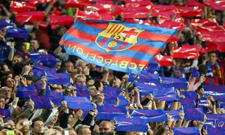 جماهير برشلونة يتمنوا مواجهة الريال فى دور ربع نهائى