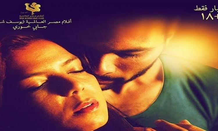 الأربعاء .. فيلم «حرام الجسد» بدور السينما .. للكبار فقط !!