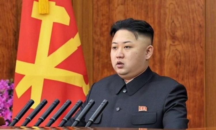 زعيم كوريا الشمالية يهين العلم الأمريكي