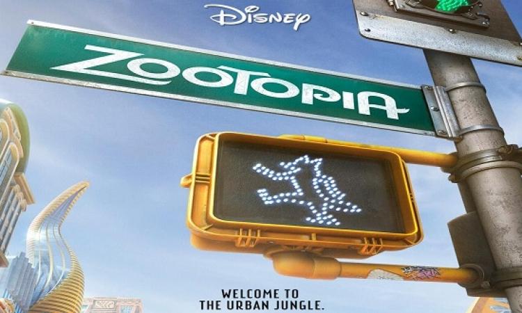 Zootopia يواصل تصدّر ايرادات السينما الأمريكية