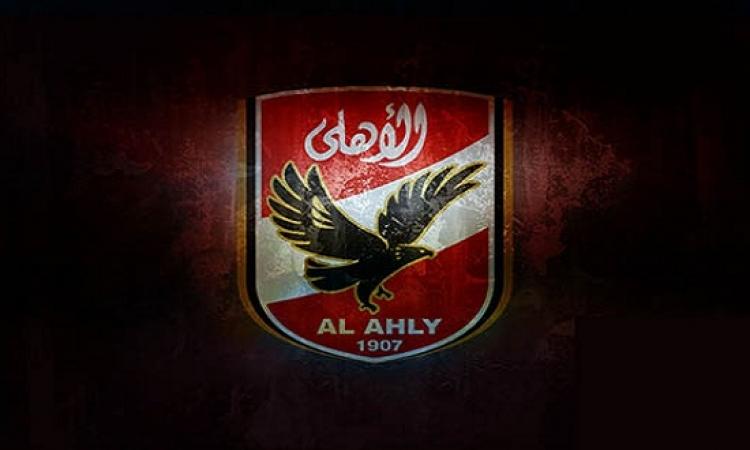 الأهلى بطلا للدورى الممتاز للمرة الـ 38 .. مبروووك!!