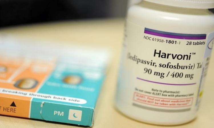 """الصحة تخفض سعر عقار """"هارفونى"""" لعلاج فيروس C"""