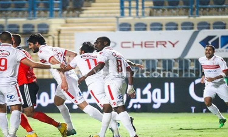 الزمالك يتأهل لدور الـ16 فى كأس مصر بهدفين فى الضبعة