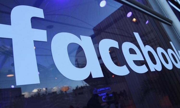 فيس بوك يضيف خاصية تخطرك بما يجمعه عنك الموقع من بيانات