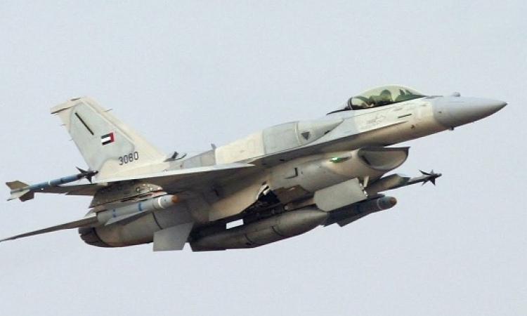 مقتل طيارين إماراتيين فى تحطم مقاتلة باليمن