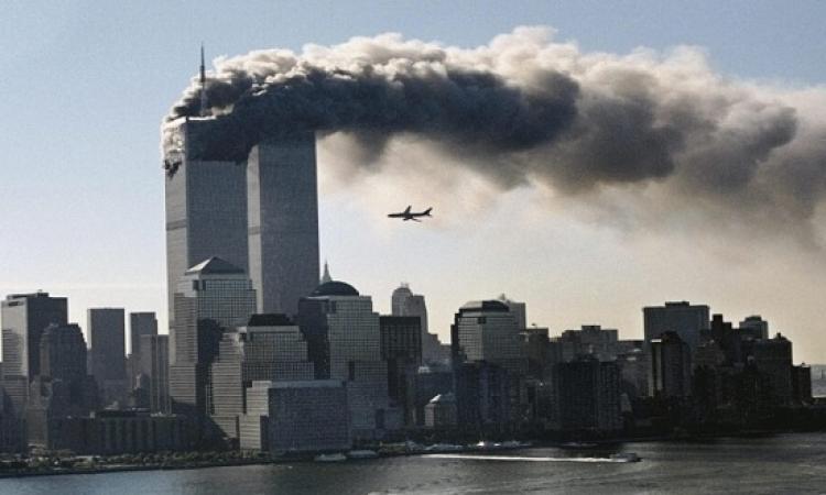 """أمريكا تغرم إيران 10 مليارات دولار لتورطها فى """"هجمات 11 سبتمبر"""""""