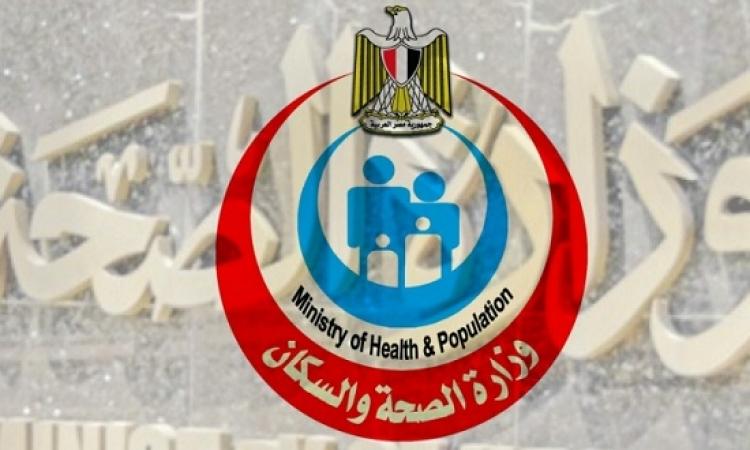الصحة تعلن وفاة رابع حاج مصرى بالسعودية