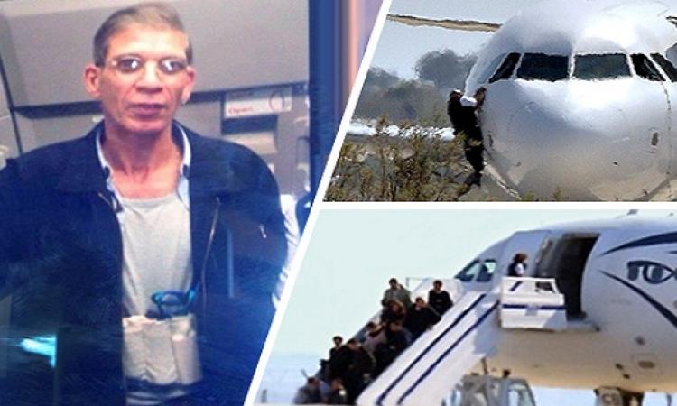 النائب العام يطالب قبرص بتسليم المتهم باختطاف الطائرة المصرية