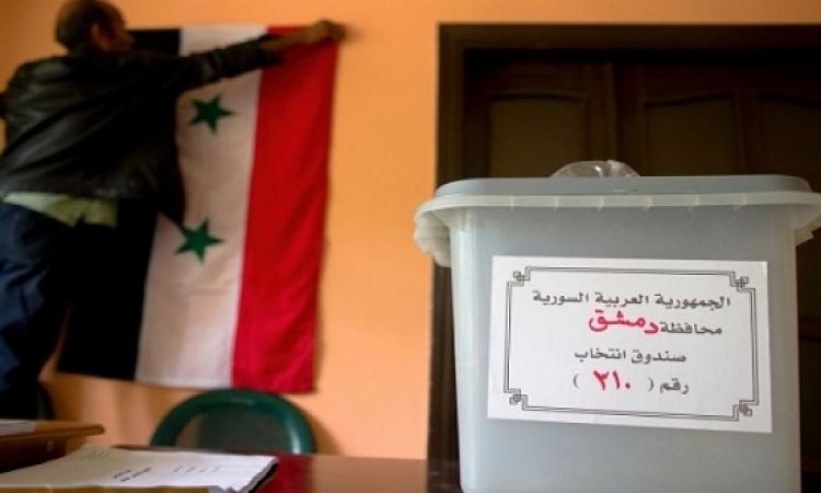 انطلاق الانتخابات البرلمانية السورية وسط انتقادات داخلية وخارجية