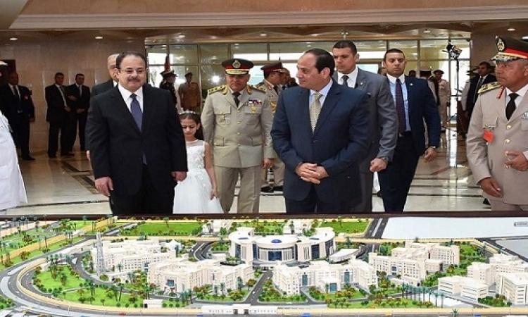السيسى يفتتح مقر الداخلية الجديد ويوجه بتقليص قوات تأمينه