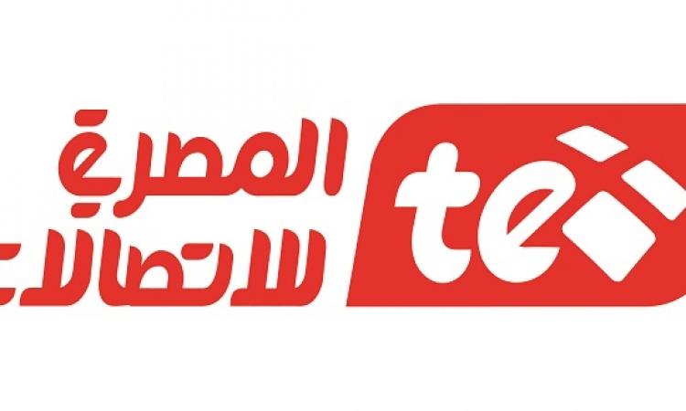 المصرية للاتصالات : التعاقد على التليفون الأرضى مجاناً غداً الأحد