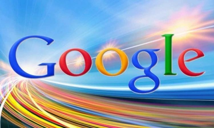 الاتحاد الأوروبى قد يغرم شركة جوجل 3 مليارات يورو