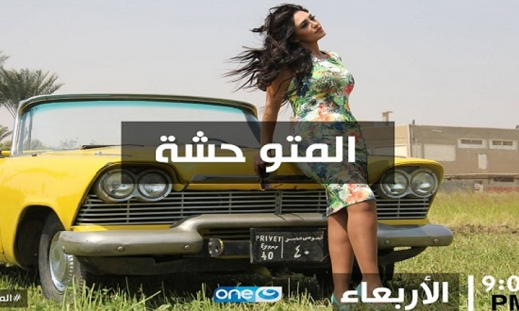 بالصور .. المتوحشة سالى عبد السلام .. استنوها بعد بكرة !!