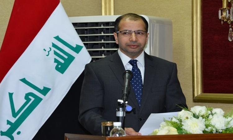 رئيس البرلمان العراقى يطالب بإلغاء نظام المحاصصة