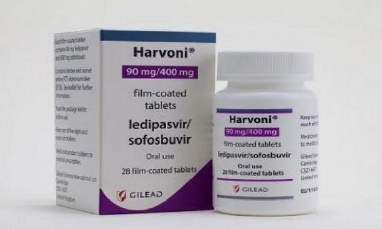 تخفيض سعر عقار هارفونى لمرضى فيروس C من 19900 إلى5500 جنيه