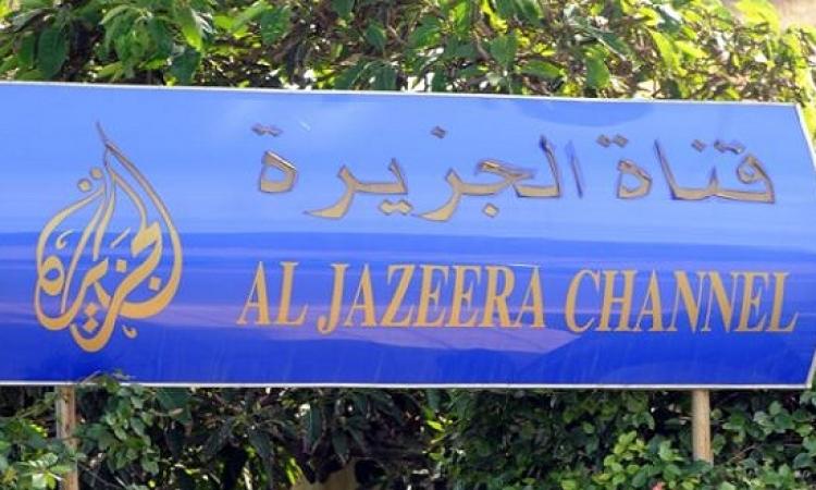غلق مكتب قناة الجزيرة القطرية ببغداد وسحب رخصتها