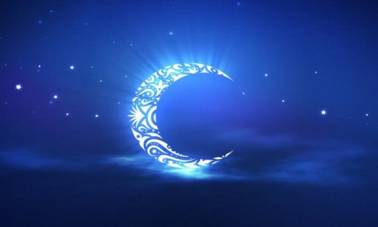 غرة رمضان الاثنين 6 يونيو..  30 يوما بالكمال والتمام !!