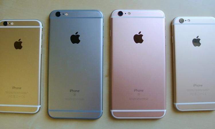 هاتف آيفون SE صغير الحجم الأكثر مبيعا ببريطانيا