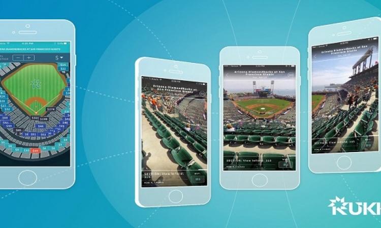 تطبيق يتيح لك رؤية مقعدك في المباراة قبل شراء التذكرة