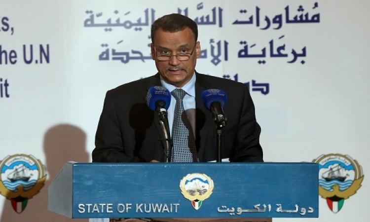 وفدا الحكومة اليمنية والحوثيين يبحثون اليوم تحديد آلية إطلاق الأسرى