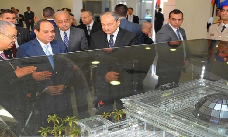 بالصور .. السيسى يفتتح مبنى النيابة العامة الجديد بالقاهرة الجديدة