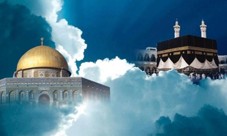 الإسراء والمعراج .. رمزيتها ودلالتها لا تقف عند حدود المسلمين الأوائل