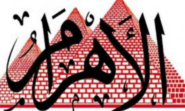 مؤتمر جبهة تصحيح المسار بالاهرام لسحب الثقة من مجلس نقابة الصحفيين