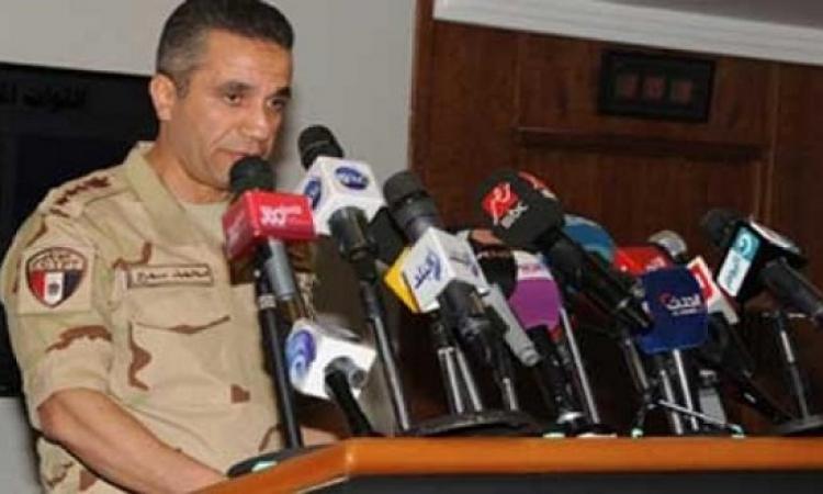 القوات المسلحة تنفى تلقى إشارة استغاثة من الطائرة المفقودة