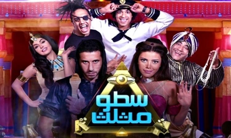 بالفيديو .. السبكى يطرح تريلير سطو مثلث .. مدى على أوشن 14 !!