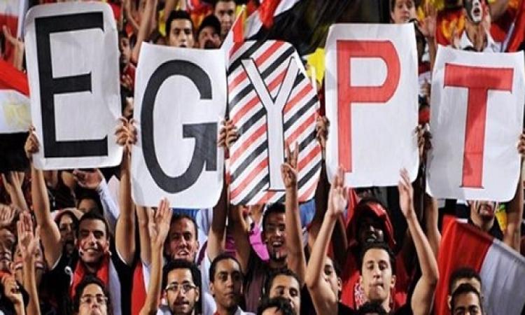 مفاجأة الفيفا تحافظ على تصنيف مصر قبل قرعة المونديال
