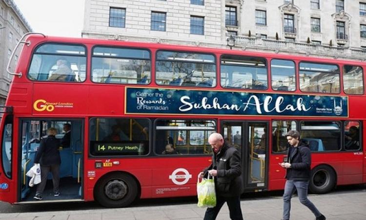 حافلات لندن تحمل ملصقات تحمل عبارة «سبحان الله»