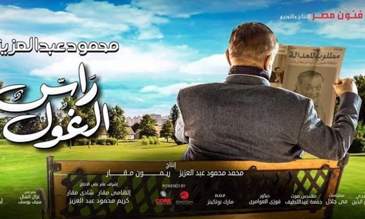 بالصور .. خريطة دراما رمضان 2016 : 32 مسلسل بس !!