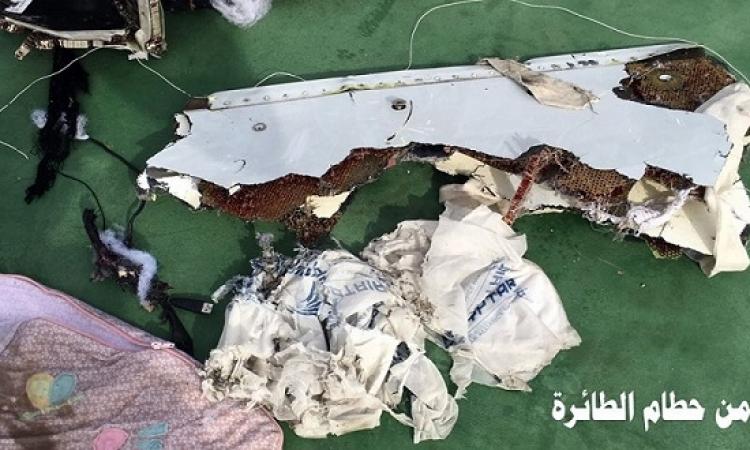 المتحدث العسكرى ينشر فيديو للعثور على حطام الطائرة المنكوبة