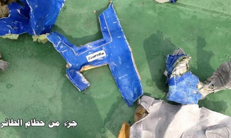 المتحدث العسكرى ينشر صوراَ لحطام الطائرة ومتعلقات الركاب